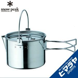 スノーピーク snow peak 調理器具 ケトル ケトル NO.1 CS-068 od|himarayaod
