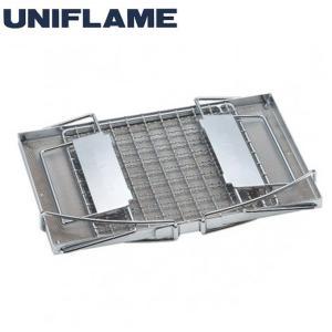 ユニフレーム UNIFLAME 調理器具 fanマルチロースター 660072 od|himarayaod