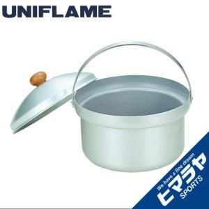 ユニフレーム UNIFLAME 調理器具 飯ごう fanライスクッカーDX 660089 od himarayaod
