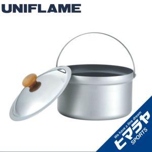 ユニフレーム UNIFLAME 調理器具 飯ごう ライス用クッカー ライスクッカーミニDX 660331 od|himarayaod