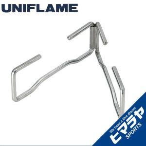ユニフレーム UNIFLAME ダッチオーブンアクセサリー ダッチスタンド 661291 od|himarayaod