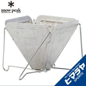 スノーピーク snow peak 調理器具 フォールディングコーヒードリッパー 「焚火台型」 CS-113 od|himarayaod