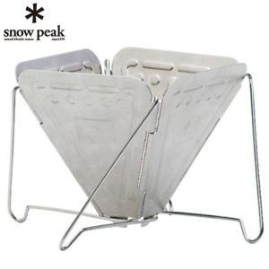 スノーピーク snow peak 調理器具 フォールディングコーヒードリッパー 「焚火台型」 CS-113 od|himarayaod|02