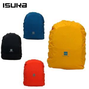 イスカ ISUKA ザックカバー Daypack Cover 20 デイパックカバー 20 2617 od|himarayaod
