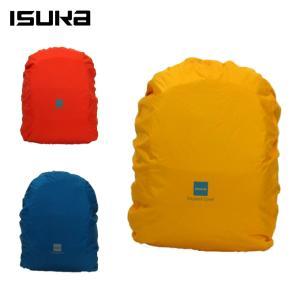 イスカ ISUKA ザックカバー Pack Cover 35 パックカバー 35 2612 od|himarayaod