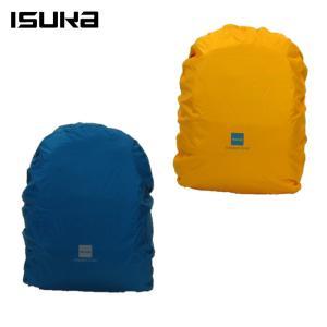 イスカ ISUKA ザックカバー Pack Cover 80 パック カバー 80 2615 od|himarayaod