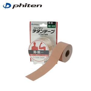 ファイテン phiten 健康グッズ チタンテープ 伸縮タイプ 3.8cm幅×4.5m PU710128 run himarayarunning