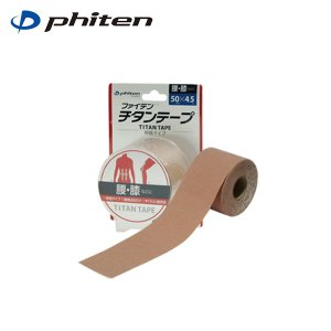 ファイテン phiten 健康グッズ チタンテープ 伸縮タイプ 5.0cm幅×4.5m PU710129 run himarayarunning