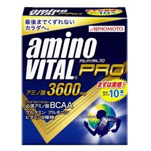 味の素 アミノバイタルプロ 10本入箱 16AM-1030 run|himarayarunning