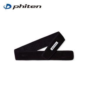 ファイテン phiten 健康グッズ スポーツベルト ブラックブラック 85cm AP200060 run himarayarunning
