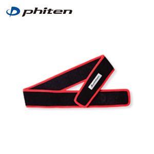 ファイテン phiten 健康グッズ スポーツベルト ブラックレッド 85cm AP200160 run himarayarunning
