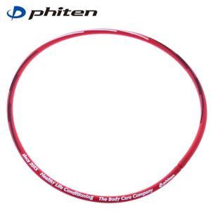 ファイテン phiten 健康グッズ メンズ レディース ネックレス レッド TG685152 run himarayarunning