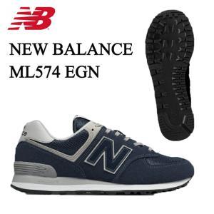 【送料無料】 ニューバランス スニーカー メンズ レディース ML574EGN new balance ウォーキング カジュアルシューズ ネイビー NAVY 街歩き タウンユース 靴 run|himarayarunning