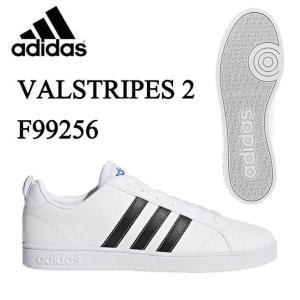 アディダス スニーカー メンズ VALSTRIPES2 F99256 JAO27 adidas バルストライプ 靴 通学 通学靴 白 通学シューズ run|himarayarunning