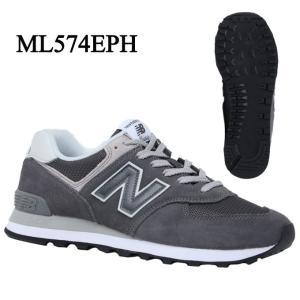 96159d2d1c490 ニューバランス new balance メンズ スニーカー ML574EPH D カジュアル ウォーキング シューズ 靴 定番 GRAY グレー  run| ...