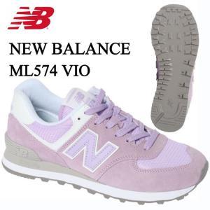 ニューバランス スニーカー レディース WL574 WL574ESD B new balance シューズ 靴 カジュアルシューズ タウンシューズ run|himarayarunning