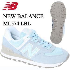 ニューバランス スニーカー レディース WL574 WL574ESC B new balance シューズ 靴 カジュアルシューズ タウンシューズ run|himarayarunning