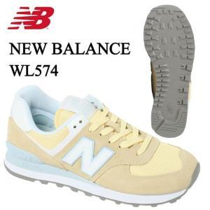 ニューバランス スニーカー レディース WL574 WL574ESG B new balance シューズ 靴 カジュアルシューズ タウンシューズ run|himarayarunning