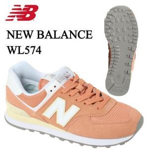 ニューバランス スニーカー レディース WL574 WL574ESF B new balance シューズ 靴 カジュアルシューズ タウンシューズ run|himarayarunning