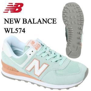 ニューバランス スニーカー レディース WL574 WL574ESE B new balance シューズ 靴 カジュアルシューズ タウンシューズ run|himarayarunning