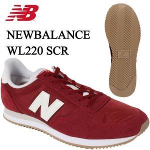 ニューバランス スニーカー レディース WL220 WL220CRA D new balance シューズ 靴 カジュアルシューズ タウンシューズ run|himarayarunning