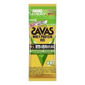 ザバス ホエイプロテイン100 抹茶風味 トライアル CZ7388 プロテイン SAVAS run|himarayarunning