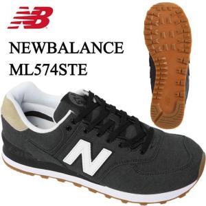 35abe21ab5abb ニューバランス スニーカー メンズ レディース ML574STE 574collection Lifestyle コレクション ライフスタイル new  balance run