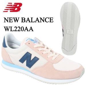 ニューバランス スニーカー レディース WL220 WL220AA D new balance run|himarayarunning
