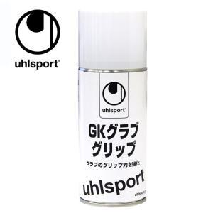 ウールシュポルト uhlsport ゴールキーパーグラブ グリップ U1007 sc|himarayasc