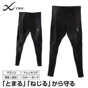 CW-X サポートタイツ メンズ 男性用 ジェネレーター ロング HZO639 ワコール sc|himarayasc