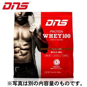 ディーエヌエス DNS ウェルネス サプリメント プロテインホエイ100 チョコレート風味 3,000g 3kg D11001110103CH sc himarayasc