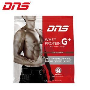 ディーエヌエス DNS ホエイプロテインG+ チョコレート風味 D11001190101 sc himarayasc