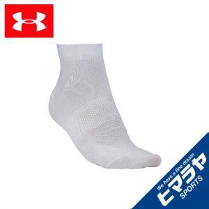 アンダーアーマー 靴下 メンズ 3ピースローカットソックス 3足セット 1295333 UNDERARMOUR sc|himarayasc