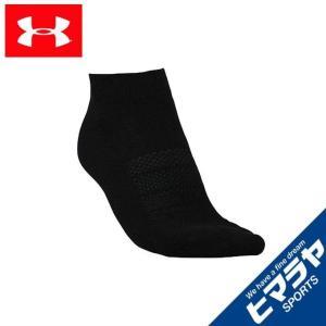 アンダーアーマー 靴下 メンズ 3ピースノーショーソックス 3足セット 1295334 UNDERARMOUR sc|himarayasc