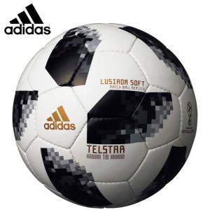 アディダス サッカーボール 3号球 テルスター ワールドカップ2018 ルシアーダ ソフト AF3303 adidas sc himarayasc