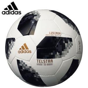 アディダス サッカーボール 3号球 ワールドカップ2018 ルシアーダ AF3302LU adidas sc himarayasc