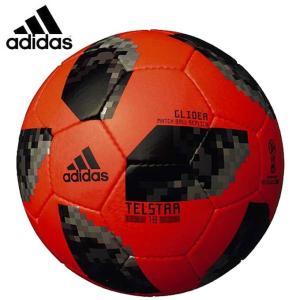 アディダス サッカーボール 4号球 ワールドカップ2018 グライダー AF4304RBK adidas sc|himarayasc