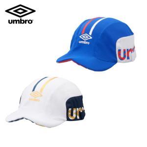 アンブロ UMBRO JR FBプラクティスキャップ ジュニア UUDLJC02 sc himarayasc
