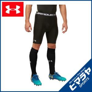 アンダーアーマー サッカーウェア ハーフタイツ メンズ ヒートギアアーマーコンプレッションショーツ 1295650-002 UNDER ARMOUR sc|himarayasc