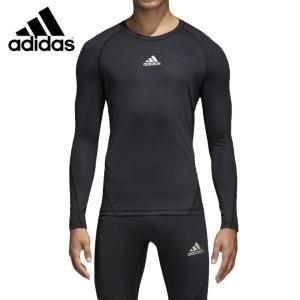 アディダス adidas アンダーウェア 長袖 メンズ ALPHASKIN TEAM アルファスキン チーム ロングスリーブシャツ CW9486 EVN55 sc|himarayasc