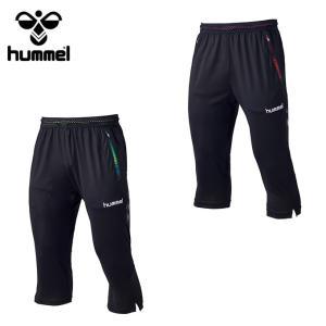 ヒュンメル hummel サッカーウェア パンツ メンズ HPFC テッククウォーターパンツ HAT6074CP sc|himarayasc