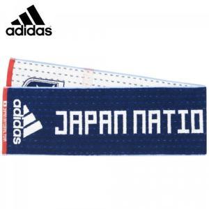 アディダス adidas サッカー 応援グッズ サッカー日本代表ジャージータオル CX2178 ETW82 sc|himarayasc