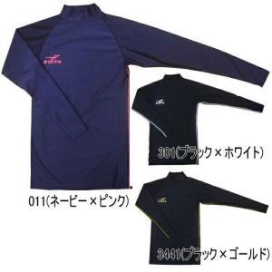フィンタ フットサル 長袖ストレッチインナーシャツ FT5220 sc|himarayasc