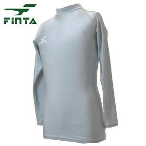 ジュニア フィンタ FINTA サッカー フットサル 長袖 カラーストレッチインナーシャツLS FTB7015-003    sc himarayasc