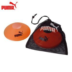 プーマ PUMA サッカー アクセサリー コーン マーカー 10 052824-02   sc himarayasc