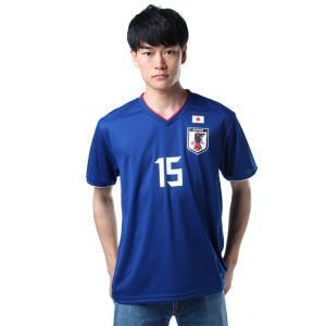 サッカー日本代表Tシャツ プレイヤーズTシャツ 大迫勇也選手 15番 ネーム入り O-066 sc|himarayasc