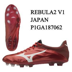 ミズノ サッカースパイク メンズ レディース レビュラ2 V1 JAPAN P1GA187062 MIZUNO sc|himarayasc