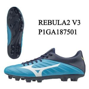 ミズノ サッカースパイク メンズ 18FW REBULA2 V3 レビュラ2 P1GA187501 MIZUNO  sc|himarayasc
