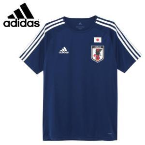 アディダス サッカーウェア レプリカシャツ メンズ No 10 サッカー日本代表 ホームレプリカTシャツ CJ3979 CZO72 adidas sc himarayasc
