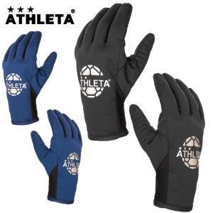 アスレタ ATHLETA サッカー 手袋 メンズ レディース フィールドグローブ 05227 sc|himarayasc
